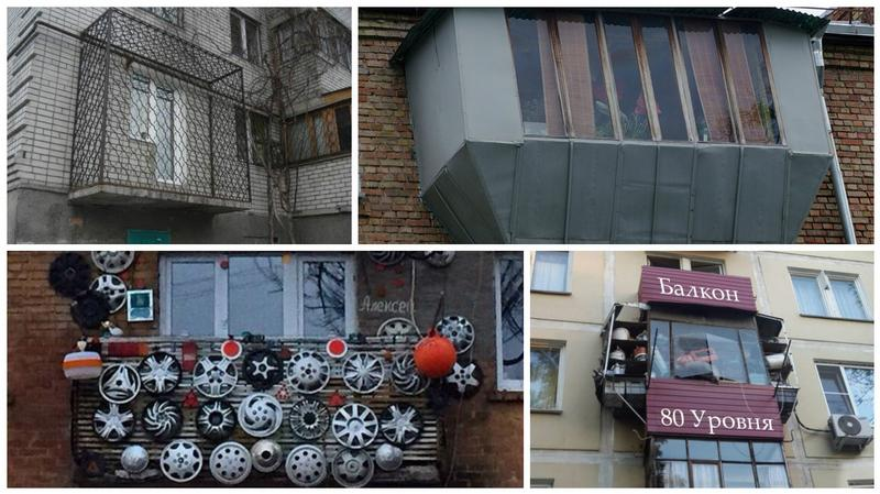 Autors: sounD 40 dīvainākie balkoni.