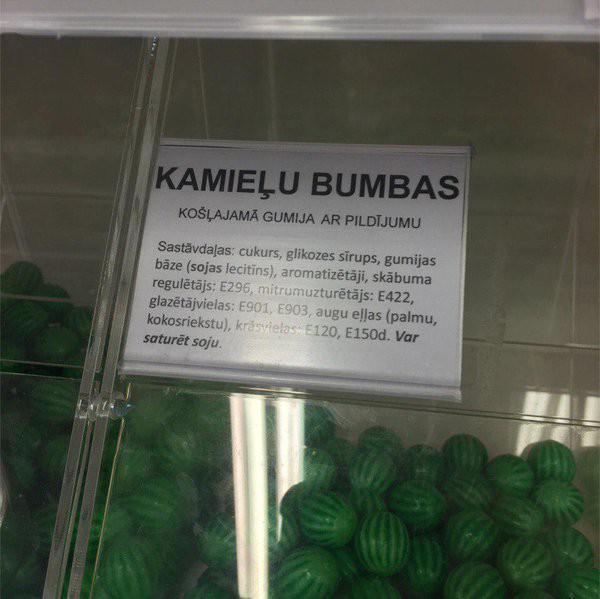 Autors: Fosilija Latvijā nopērkami produkti ar nepiedienīgiem nosaukumiem