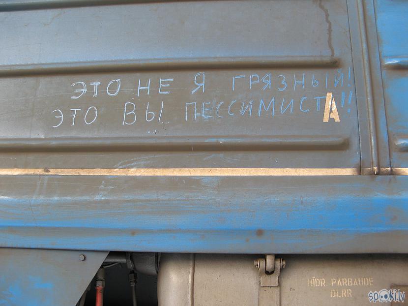 Bieži ir sastopami tādi... Autors: xDrive_Unlimited 2TE116 Dīzeļlokomotīves