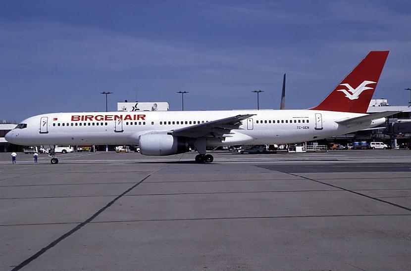 Katastrofu izraisa... Autors: Plane Crash central Dīvaini un neparasti aviācijas negadījumi