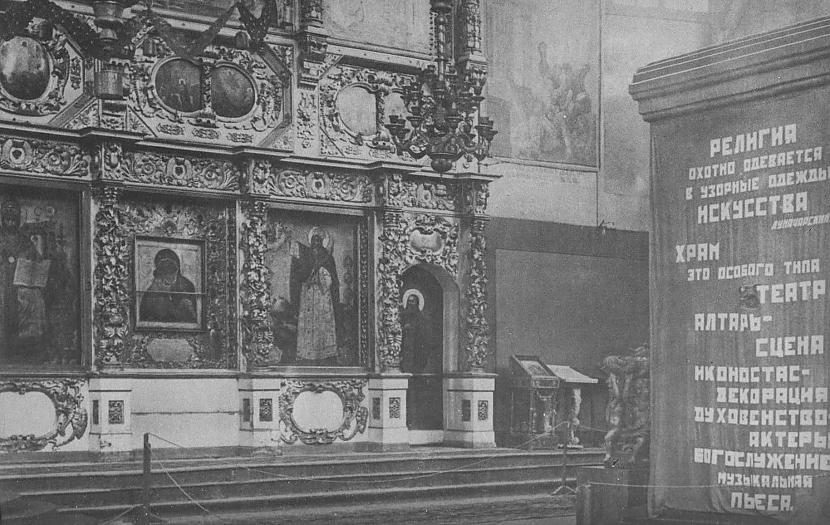 Maskavā dažas baznīcas... Autors: Lestets PSRS 1930-to gadu dzīve