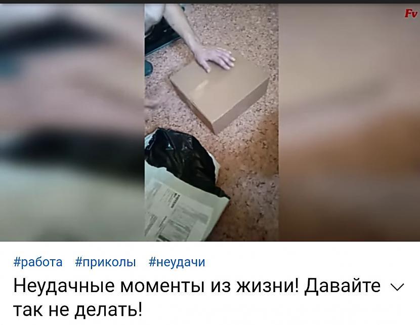 Autors: Zibenzellis69 Iespējams tikai Krievijā, joku izlase no reālās dzīves