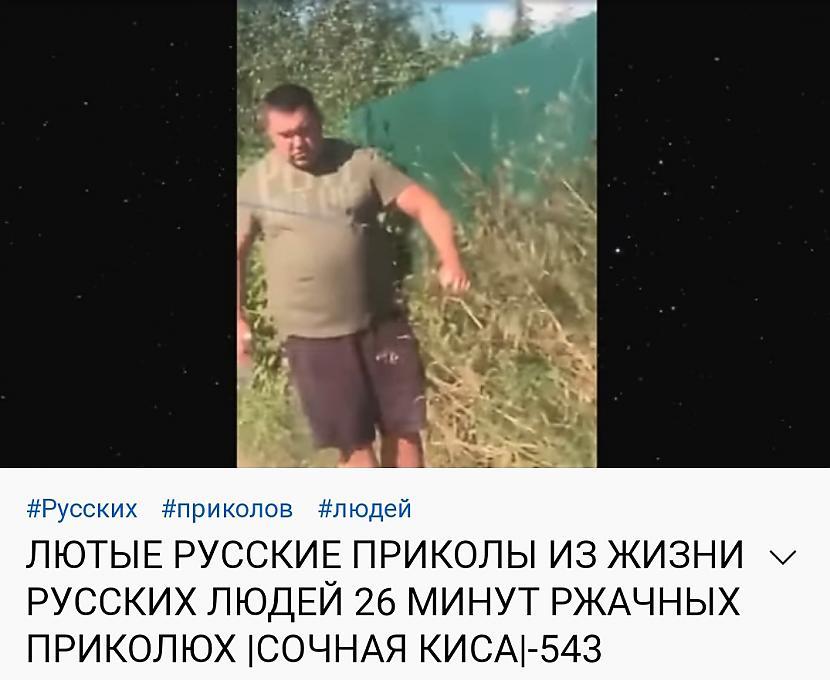 Autors: Zibenzellis69 Iespējams tikai Krievijā, joku izlase no reālās dzīves 😆