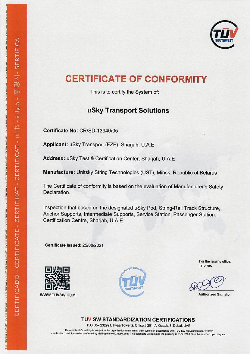 TUV SW Standartizācijas... Autors: The Next Tech uSky (SkyWay) sertifikācija AAE